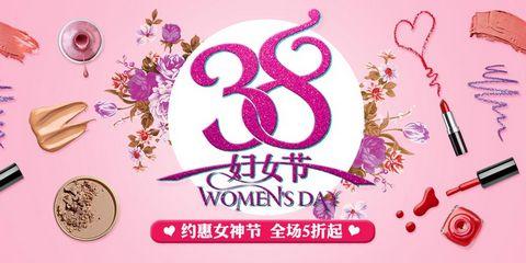 38妇女节打折促销海报图片